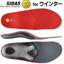 シダス(SIDAS) 衝撃吸収インソール ウインタープラス プロ 201103 ウインタースポーツ専用中敷き フラッシュフィット