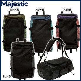 マジェスティック(Majestic)オーセンティック プラクティス バックパック レギュラー XM13 MAJ-0003