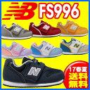 ニューバランス NewBalance FS996 キッズシューズ インファント (ランキング1位)【RCP】 【送料無料】