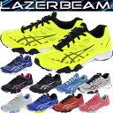asics アシックスジュニアシューズ LAZERBEAM SC(レーザービーム) シューレース(キッズ ジュニア)1154A004 スニーカー 運動靴(運…