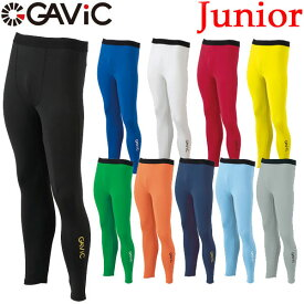 GAViC(ガビック) サッカー・フットサル ストレッチインナースパッツ(LONG) GA8903(RO)【ジュニア】gavic