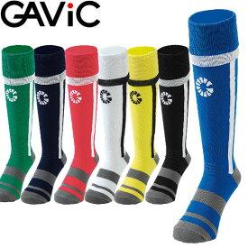 GAViC(ガビック) サッカー・フットサル ソックス コアフィットストッキング GA9523(RO)【キッズ/ジュニア】【RCP】gavic