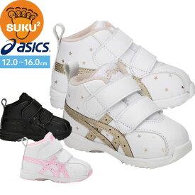 asics アシックス スクスク(SUKUSUKU) キッズ ジュニア シューズ GD.RUNNERBABY SL-MID [ 1144A004 ] すくすく 運動靴 スニーカー(運動靴 子供靴 男の子 女の子 スニーカー)