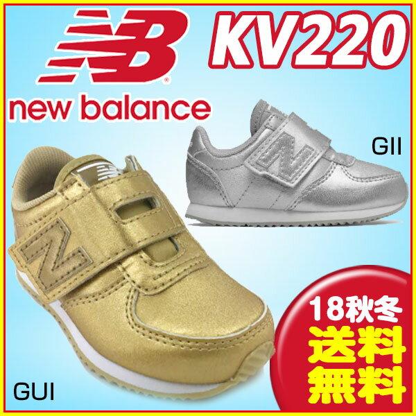 ニューバランス NewBalance KV220 GLITTER PACK キッズシューズ インファント
