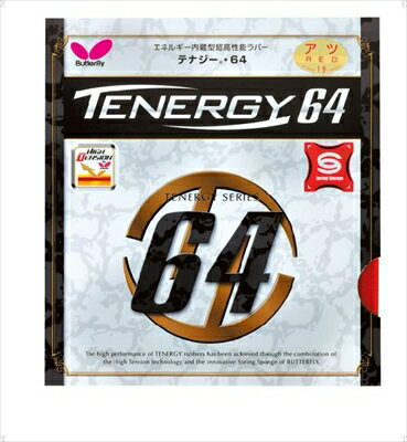 Butterfly(バタフライ) テナジー・64 05820-006 レッド タマス卓球/ラバー