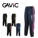 GAViC(ガビック) サッカー・フットサル ウォーミングパンツ GA0202(RO)【ユニセックス】【RCP】gavic 【送料無料】