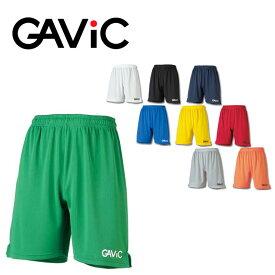 GAViC(ガビック) サッカー・フットサル ゲームパンツ GA6201(RO)gavic【ユニセックス】