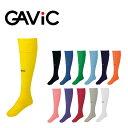 GAViC(ガビック) サッカー・フットサル ストッキング GA9502(RO)gavic【ジュニア】【RCP】 【送料無料】
