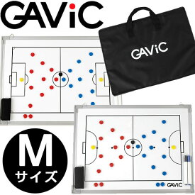 GAViC(ガビック) サッカー・フットサル 作戦板 タクティクスボードM GC1301(RO)【RCP】 gavic