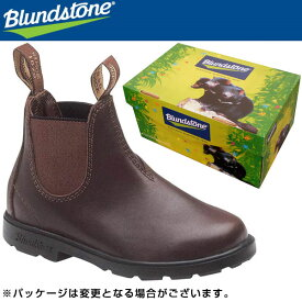 Blundstone(ブランドストーン) 子供用サイドゴアブーツ ワークブーツ BS530200【ジュニア】(SE)