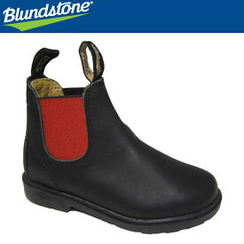 Blundstone(ブランドストーン) 子供用サイドゴアブーツ ワークブーツ BS581888【ジュニア】(SE)