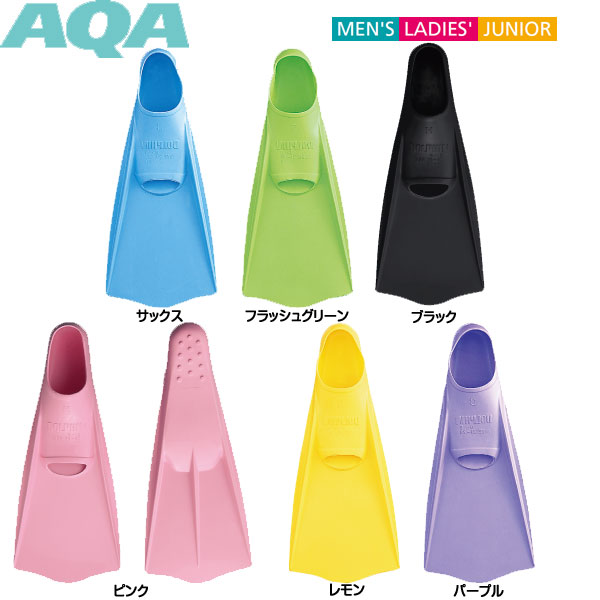 AQA(エーキューエー) 日本ブランド フィン ドルフィンカラー KF-2118G 【ユニセックス/キッズジュニア】