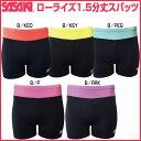 ササキスポーツ(SASAKI) 新体操 ウェア 限定 ローライズ1.5分丈スパッツ STN-10004(送料無料)【RCP】
