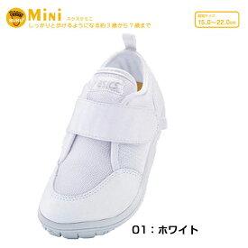 asics アシックス すくすく スクスク キッズ ジュニア シューズ 上履きCP MINI [ TUU107 ] SUKUSUKU 上靴(運動靴 子供靴 男の子 女の子 スニーカー)