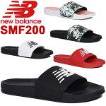 ニューバランス(newbalance)スポーツサンダルシャワーサンダルSMF200(あす楽即納あり)