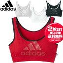 ★■【お得な2枚セット】adidas(アディダス) ハーフトップ AP1155P スポーツブラ アンダーウェア