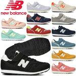 ニューバランス(newbalance)シューズYV996キッズ・ジュニアスニーカー