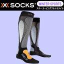 X-SOCKS(エックスソックス) スキー カービング ウルトラ ライト(SKI CARVING ULTRA LIGHT) X0200221 ブラック(ランキング3位)