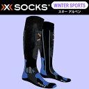 X-SOCKS(エックスソックス) スキー スキー アルペン(SKI ALPIN) X0204121 ブラック(ランキング1位)