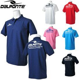 DALPONTE(ダウポンチ) サッカー・フットサル ポロシャツ 半袖 DPZ04 【ユニセックス・ジュニア】