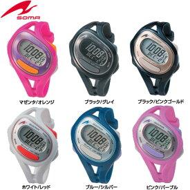 SOMA(ソーマ) ランニングウォッチ RUNONE 50 【DWJ23】 スポーツ時計 腕時計