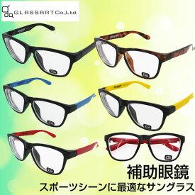 楽天市場曇ら ない メガネの通販