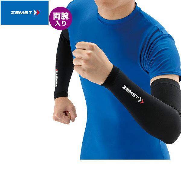 ZAMST(ザムスト) アームスリーブ ブラック 両腕セット腕の筋肉をサポートしてパフォーマンスアップ (ランキング1位)