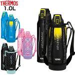 サーモス(THERMOS)水筒真空断熱スポーツボトル1.0L子供FHT-1000F保冷直飲みFHT1000F