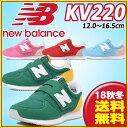 ニューバランス(new balance) インファント・キッズ シューズ KV220