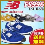 ニューバランス(NewBalance)FS996キッズシューズインファント