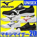 MIZUNO ミズノシューズ ランニング シューズ K1GA1800 K1GA1802 マキシマイザー 20 メンズ・ユニセックス 幅広ワイド MAXIMIZER