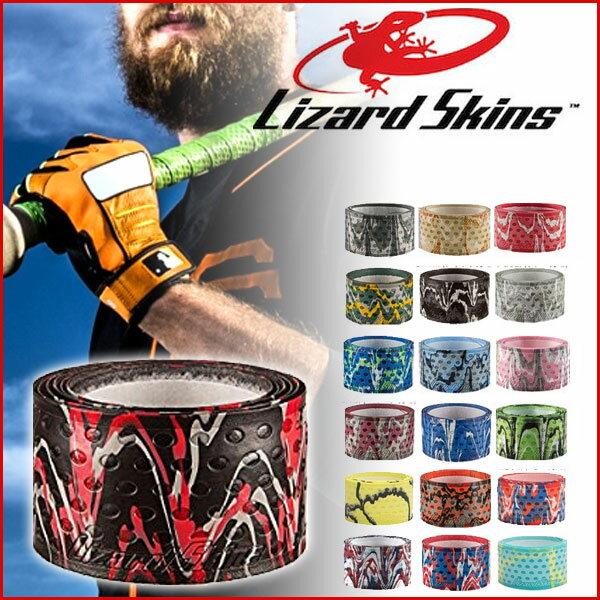 リザードスキンズ(Lizard Skins)グリップテープ カモカラー LSLSG 野球バットラップ【送料無料キャンペーン対象外】