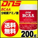 DNS(ディーエヌエス) BCAAパウダー【200g】(あす楽即納)【RCP】 【送料無料】