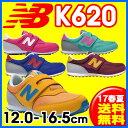 17SS ニューバランス NewBalance K620 キッズシューズ インファント (12.0〜16.5cm) 【RCP】 【送料無料】