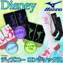 MIZUNO(ミズノ) Disney ディズニー ロングソックス バレーボール アパレル ユニセックス 男女兼用 V2MX8014
