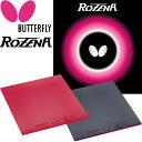 Butterfly(バタフライ) 卓球 ラバー ロゼナ(ROZENA) タマス BF-06020【TKK】