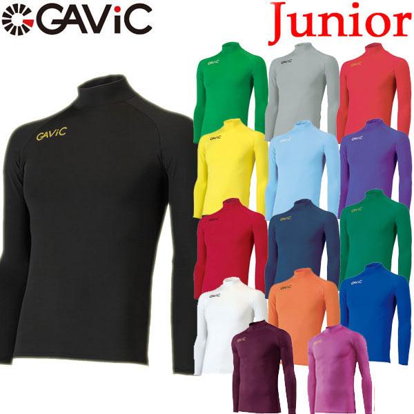 GAViC(ガビック) サッカー・フットサル ストレッチインナートップ(LONG) GA8801(RO)gavic【ジュニア】(ランキング1位)