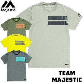 マジェスティック(Majestic)オーセンティック SS Tシャツ type-1 半袖 XM01MAJ024