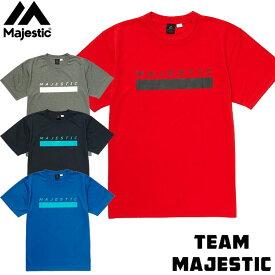 マジェスティック(Majestic)カジュアル ブランディング Tシャツ Design-1 半袖 XM01MAJ027