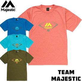 マジェスティック(Majestic)カジュアル ブランディング Tシャツ Design-2 半袖 XM01MAJ028