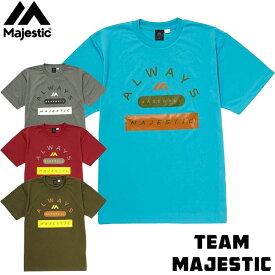 マジェスティック(Majestic)カジュアル ブランディング Tシャツ Design-3 半袖 XM01MAJ029