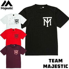 マジェスティック(Majestic)カジュアル ブランディング Tシャツ Design-4 半袖 XM01MAJ030