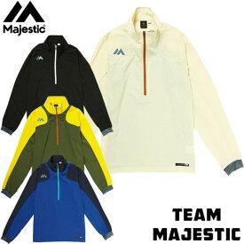 マジェスティック(Majestic)オーセンティック ゲーマージャケット XM06MAJ009