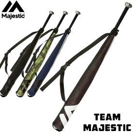マジェスティック(Majestic)オーセンティック プラクティス バットケース XM13MAJ004