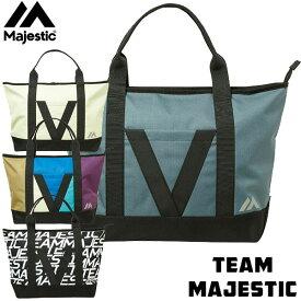 マジェスティック(Majestic)オーセンティック プラクティス トートバッグ XM13MAJ016
