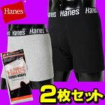 ヘインズ(Hanes)【2枚組】ボクサーブリーフHM6-L701メンズ下着パンツアンダーウェア(即納)