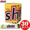 shotz(ショッツ) Electrolyte Powder エレクトロライトパウダー S-EP(30本入りケース)栄養エネルギー補給【サプリ…