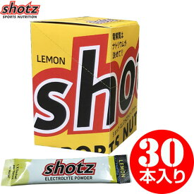 shotz(ショッツ) Electrolyte Powder エレクトロライトパウダー S-EP(30本入りケース)栄養エネルギー補給【サプリメント】