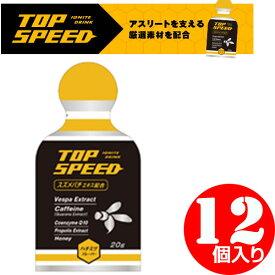 PowerBar(パワーバー) トップスピード(12個入りケース)TP1 栄養エネルギー補給【サプリメント】