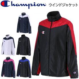 チャンピオン(Champion) ウインドジャケット ユニセックス C3-NSC20